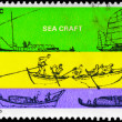 AUSTRALIA - CIRCA 1970 Sea Craft — Stock Photo