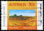 AUSTRALIA - CIRCA 1985 Musgrave Ranges — Stock Photo