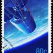 AUSTRALIA - CIRCA 1986 Satellite in Orbit - Stock Photo