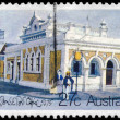 AUSTRALIA - CIRCA 1982 Kingston Southeast — Stock Photo