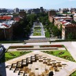 Yerevan city — Stock Photo