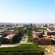 Yerevan city - Stock Photo