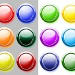 Glossy buttons isolated on white — Stock Vector