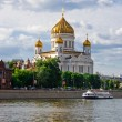 Cathedral of Christ Saviour — Stock Photo #12096633