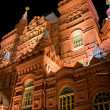 Historical museum at night — Stock Photo #12110272