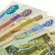 Russian currency — Stock Photo #12110330