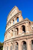 Colosseum in Rome — Stock Photo