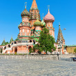 Saint Basil Cathedral  in Moscow — Foto de Stock