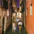 Venice at night — Stockfoto