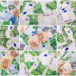 Euro money — Stock Photo #36266161