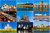 Moscú — Foto de Stock
