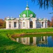 Pavilion Grotto in Kuskovo — Stock Photo #36403419