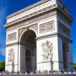Arc de Triomphe — Stock Photo