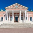 Palace in Kuskovo — Stock Photo #36762159