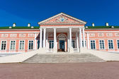 Palace in Kuskovo — Stock Photo