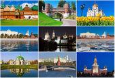 Moskva — Stockfoto