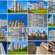 Modern buildings — Stock Photo #36989085