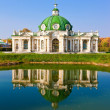 Pavilion Grotto in Kuskovo — Stock Photo #37058287