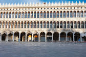 Doge Palace — Stock Photo