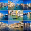 Grand Canal in Venice — Stock Photo #37180105