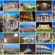 Rome collection — Stock Photo