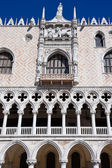 Doge Palace in Venice — Stock Photo