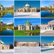 Kuskovo museum in Moscow — Stock Photo #37696763