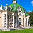 Pavilion Grotto in Kuskovo — Stock Photo #37898737