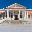 Palace in Kuskovo — Stock Photo #37946449