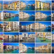 Grand Canal in Venice — Stock Photo #37946459