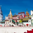 Stock Photo: Kremlin in Izmailovo