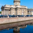 Stock Photo: Saint Petersburg
