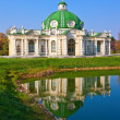 Pavilion Grotto in Kuskovo — Stock Photo #38411393