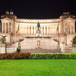 Stock Photo: Altare della Patria
