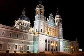 Catedral de almudena — Foto Stock