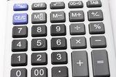 Calcolatrice — Foto Stock