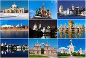 Moscow — Stockfoto