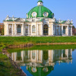 Pavilion Grotto in Kuskovo — Stock Photo #38556741