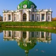 Pavilion Grotto in Kuskovo — Stock Photo #38701363