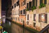 Venezia di notte — Foto Stock