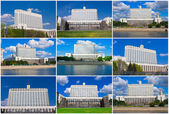 White House in Moscow — Stock Photo