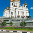 Cathedral of Christ Saviour — Zdjęcie stockowe #38904581