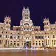 Stock Photo: Palace in Madrid