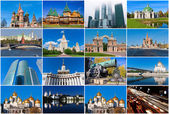 Moscow — Stock Photo