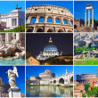Rome collection — 图库照片