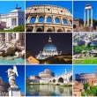 Rome collection — Stockfoto