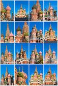 Saint Basil Cathedral — Foto Stock