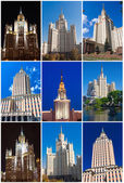 Moscow Skyscrapers — Stock Photo