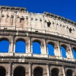 Colosseum in Rome — Stock Photo #39533589