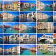 Grand Canal in Venice — Stock Photo #39685471